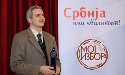Andreja Mladenović Moj izbor 2018