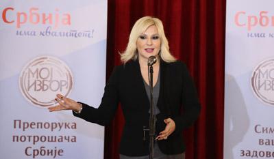 Zorana Mihajlović Moj izbor 2018