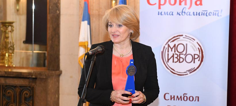 Pošta Srbije Moj izbor 2019