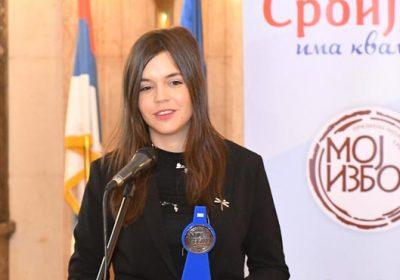 Knjaz Miloš Moj izbor 2019